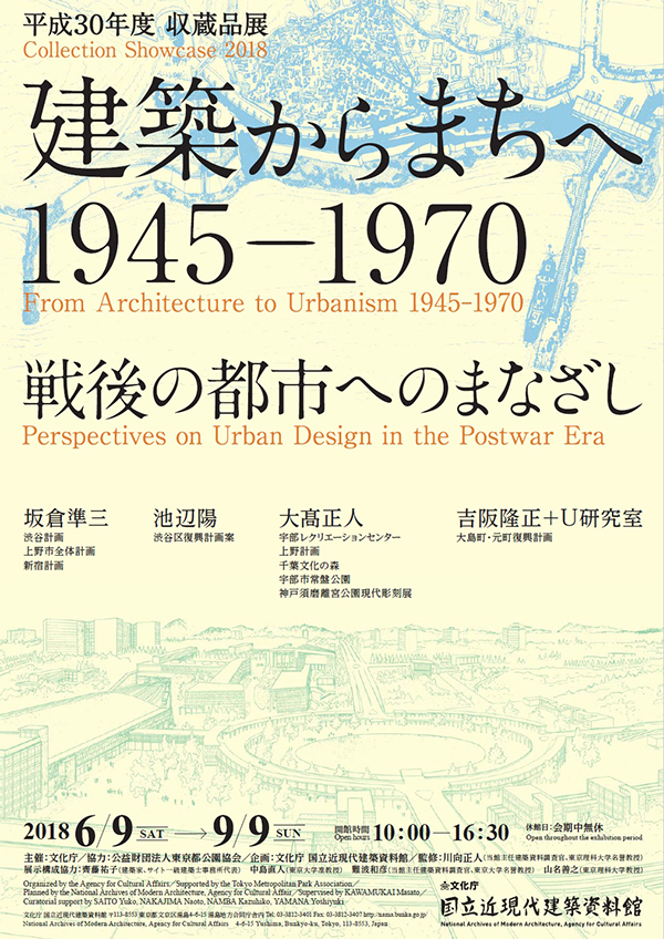 Collection Showcase 2018 From Architecture to Urbanism 1945-1970 Perspectives on Urban Design in the Postwar Era